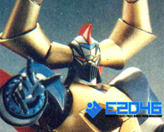 RT0058 1/12 Gaiking