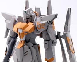 RT1715 1/144 MSN-001 Delta Gundam