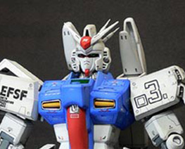 RT1586  RX-78GP03S Gundam