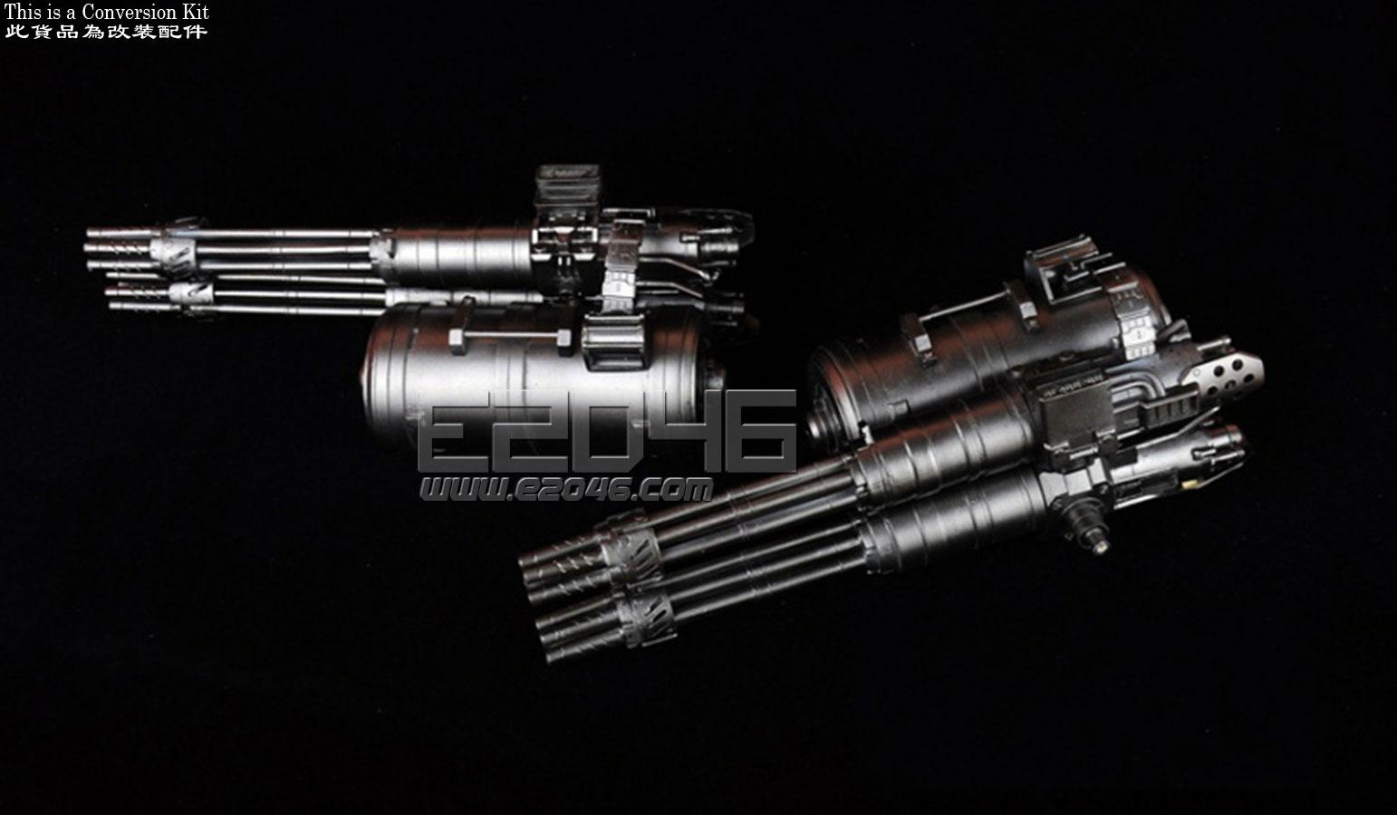 Twin Gatling Gun