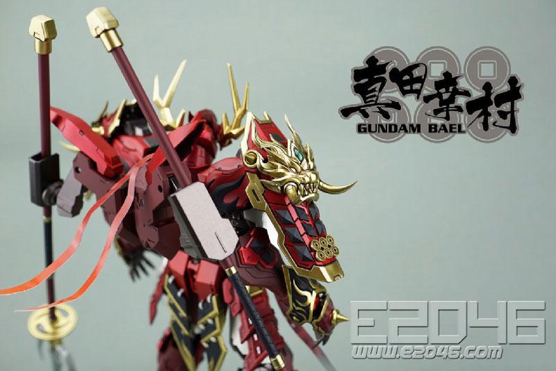 Gundam Bael Sanada Yukimura Conversion Kit