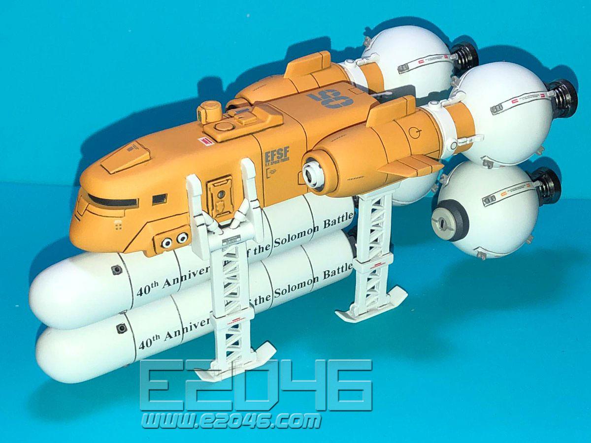 Public Assault Boat Sentinel Version