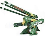 RT2464 1/72 HWR-00-MKII Destroid Monster