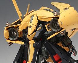 RT3188 1/144 RX-124 Gundam TR-6 Advanced Kehaar II