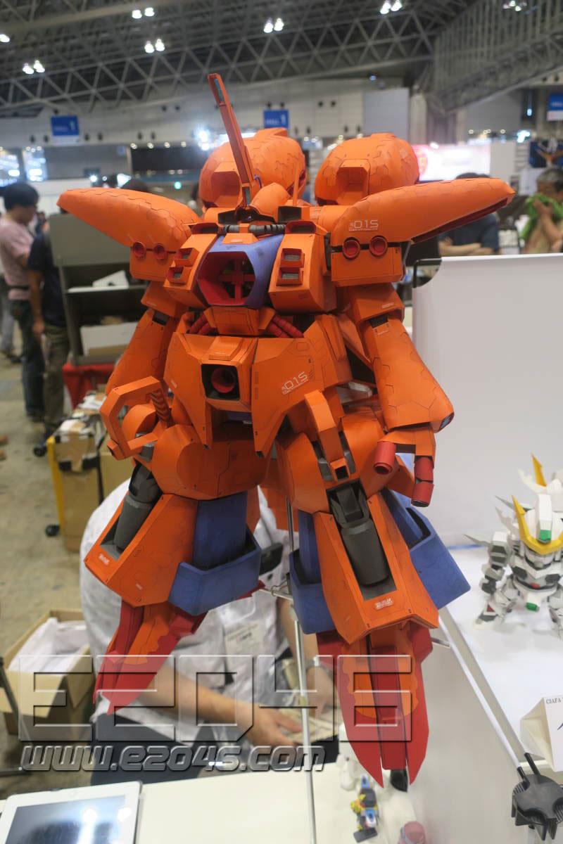 AMX-015 Geymalk