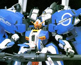 RT0076 1/220 MSA-0011[Ext] EX-S Gundam