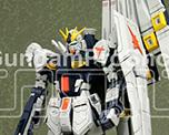 RT2501 1/144 Nu Gundam Ev.5 Conversion Parts SMS Version