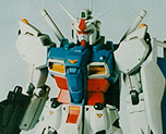 RT1877  RX-78GP01
