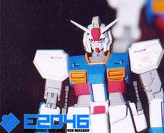 RT1288 1/144 RX-78 XX Gundam