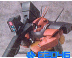 RT1244 1/100 Dom Specified Heavy Cannon