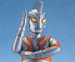 RT1981  Ultraman A