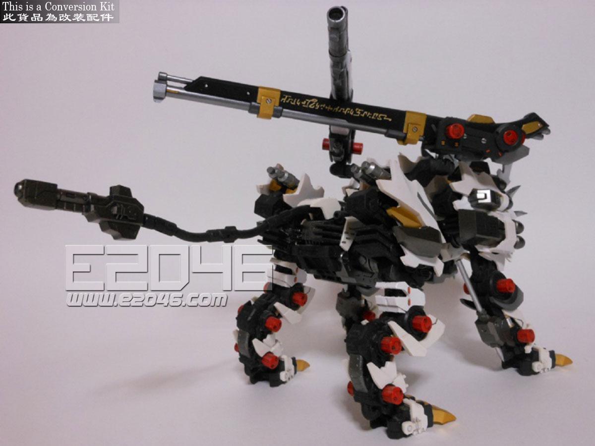 Genesis Mugen Liger Conversion kit