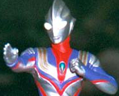 RT0538  Ultraman Tiga