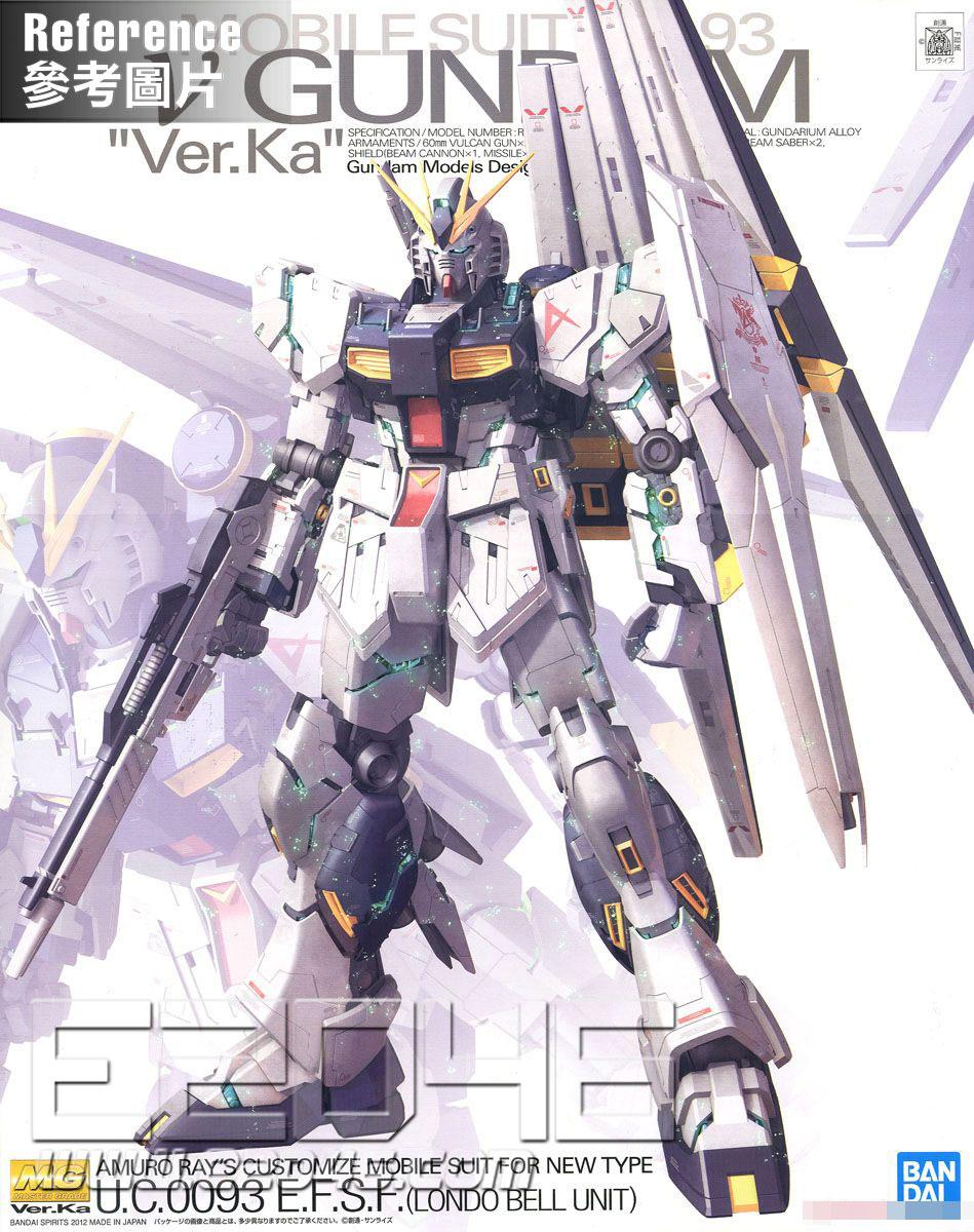FA-93 HWS Nu Gundam parts