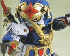 RT1631  Onmitsu Gundam