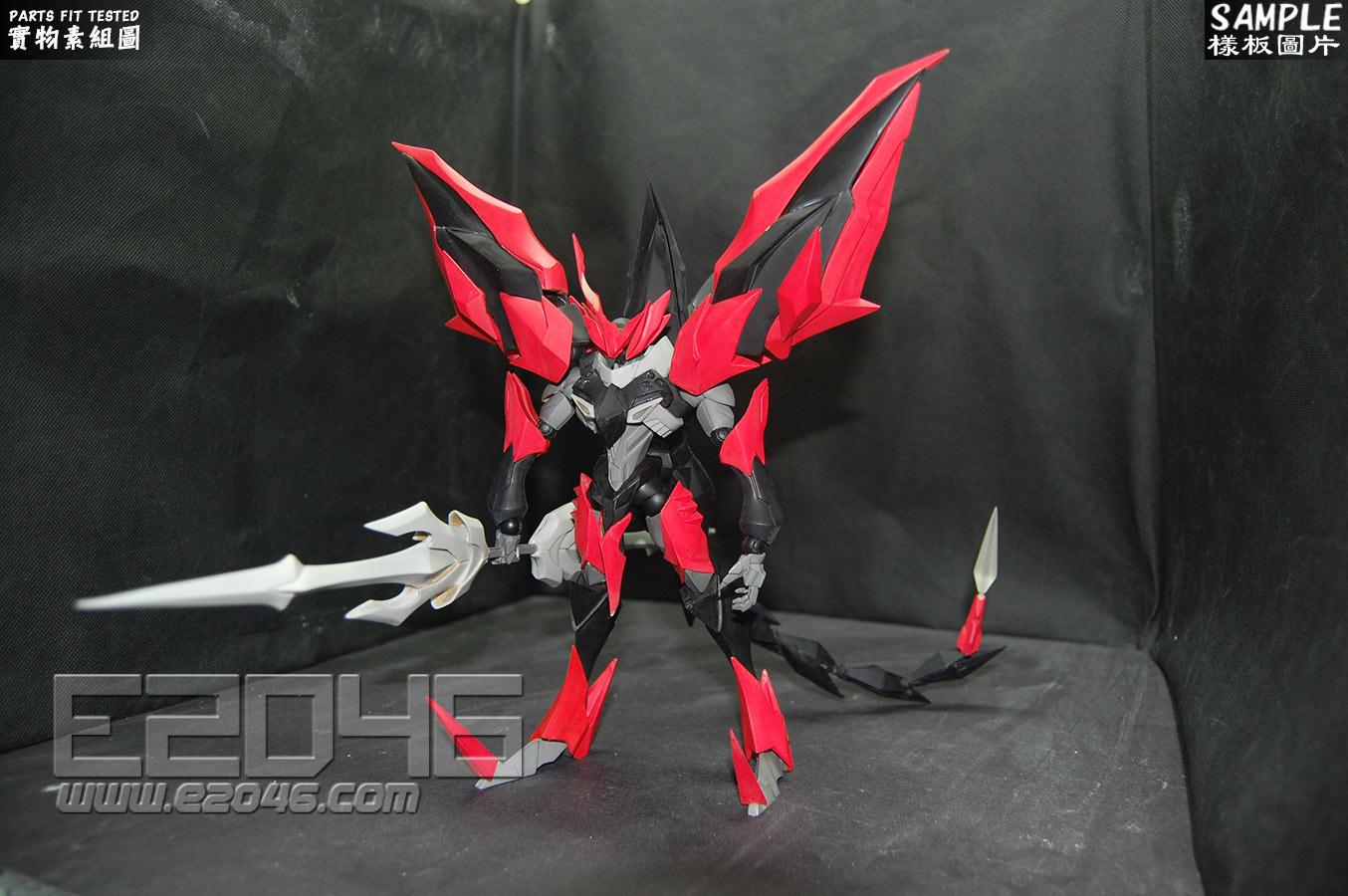 Blaster Ebiru