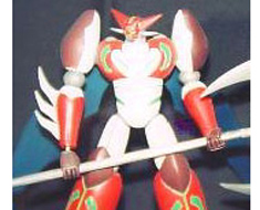 RT0843  Shin Getter 1 with Mega Axe