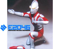 RT0285  Ultraman
