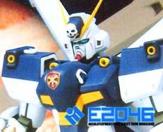 RT1318 1/100 XM-X1(F97) Crossbone Gundam X-1