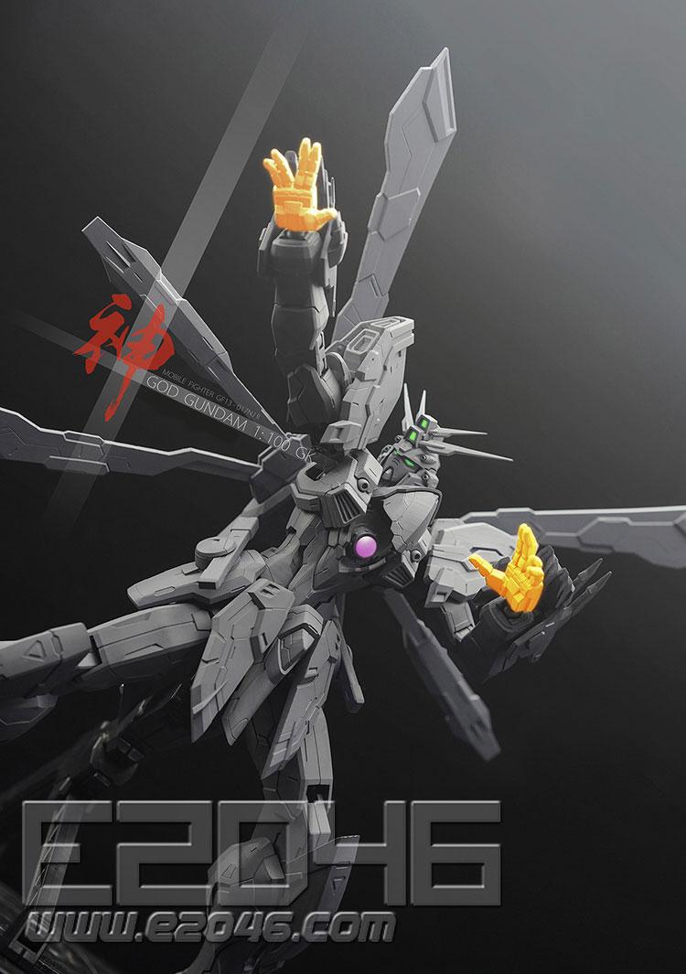God Gundam