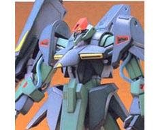 RT1058 1/100 ORX-005 Gaplant