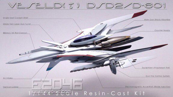 Veseld (T) DSD2 / D-601