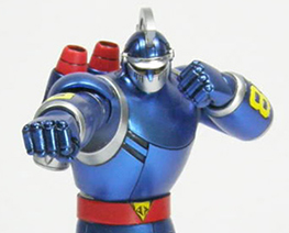 RT0958  Tetsujin 28 Fighting