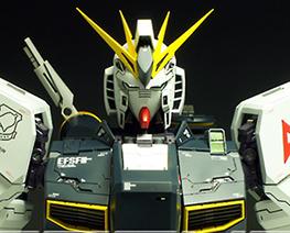 RT2101 1/35 RX-93 Nu Gundam Bust