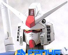 RT0839 1/72 RX-78-2 Gundam Ka Version