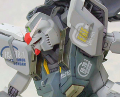 RT1206 1/100 RX-78-2 Gundam Full-Armor Light Mode