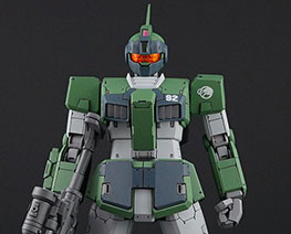 RT2939 1/144 RGM-79SC GM Sniper Custom