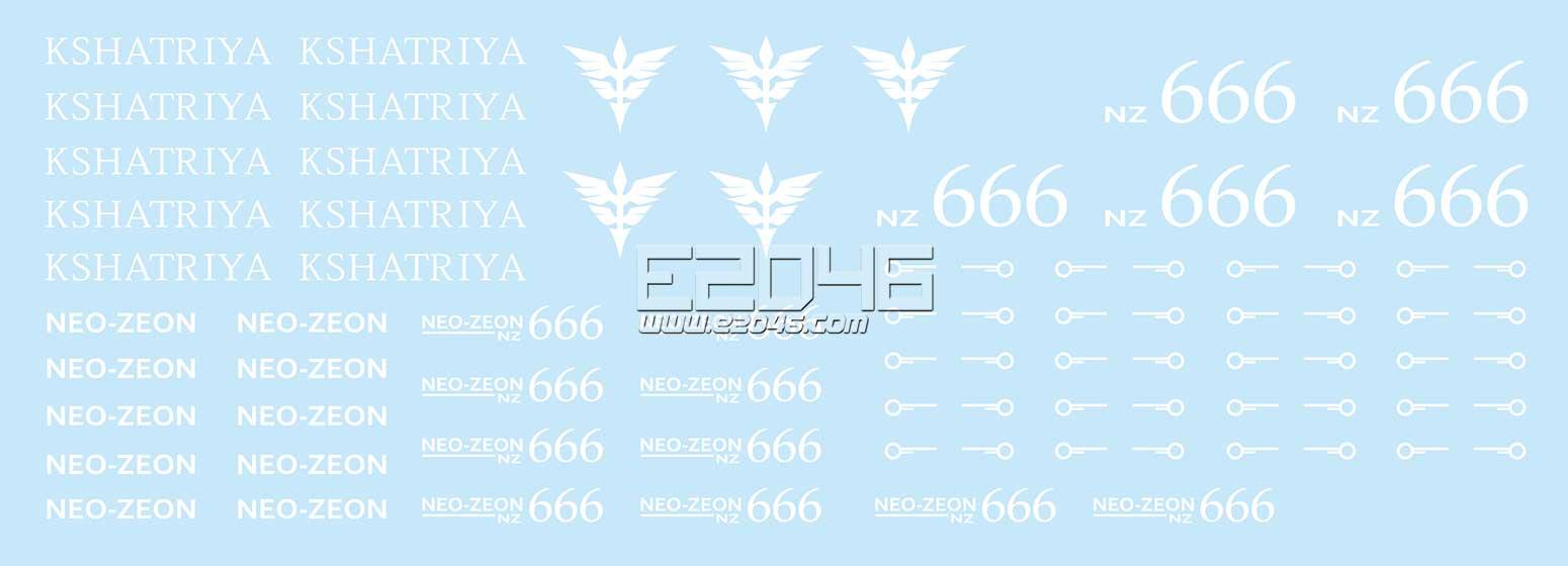 NZ-666 Kshatriya