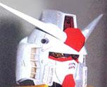 RT1312 1/35 RX-78 Gundam Bust