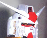 RT1312 1/35 RX-78 高达胸像