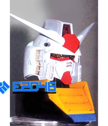 RX-78 Gundam Bust