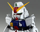 RT2450 SD Land Gundam