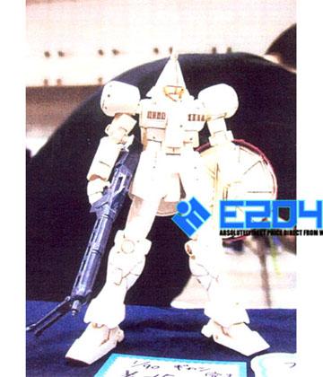 Gundam Gyan