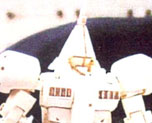 RT1306 1/90 Gundam Gyan