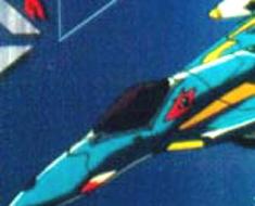RT0780 1/144 VF-5000G 飞机