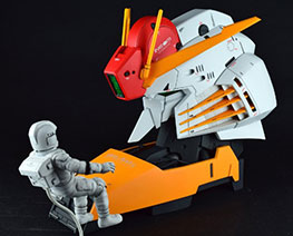 RT3159 1/20 MSA-0011 [Ext] EX-S Gundam Bust