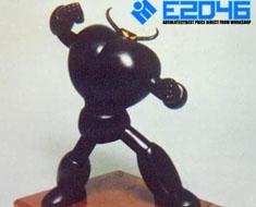 RT0394  Robot