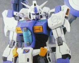 RT1934 1/144 RX-78GP00 Gundam GP00 Blossom