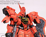 RT2529 1/144 MSN-04 Sazabi Sleeves Version SMS Version