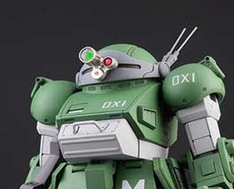 RT2968 1/35 ATM-09-ST Scopedog