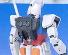 RT1112 1/100 MG Gundam 1.5 Ver Parts Set