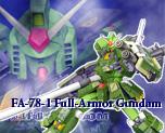 RT1817 1/100 FA-78-1 Full-Armor Gundam Heavy Type