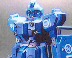 RT1429  RX-79BD-1 GM Blue Destiny Unit 1