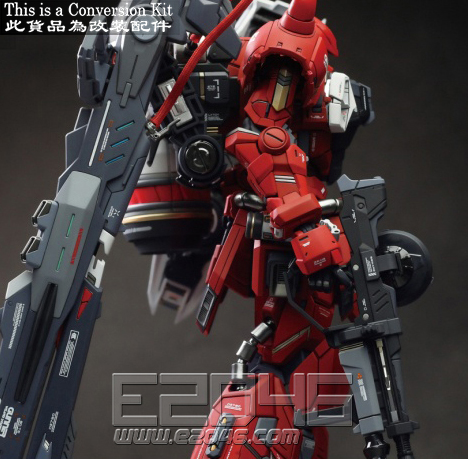 Gunner Zaku Conversion Kit
