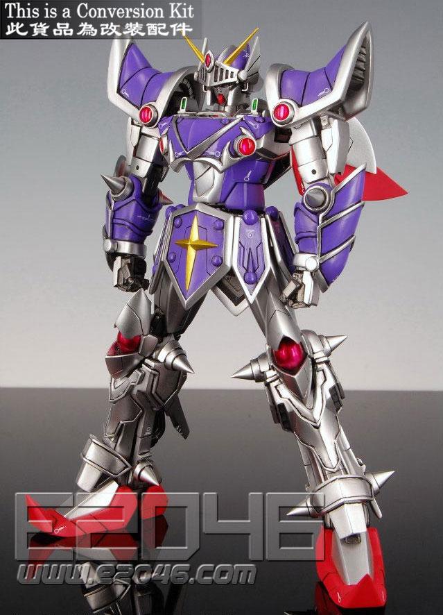 Full Armor Knight Gundam Version Ka Conversion Kit