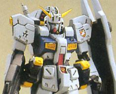 RT1402 1/220 Gundam TR-121 Hazel